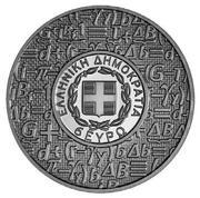 6 Euro (Kyriakos Varvaressos) – avers
