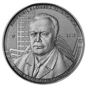 6 Euro (Dionysios Karagiorgas) – revers