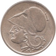 1 drachme (République) -  avers