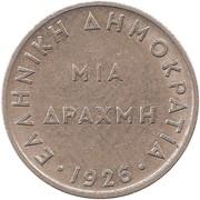1 drachme (République) -  revers