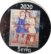 5 euros Theophilos Hadjimichaïl – revers