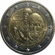 2 euros El Greco – avers