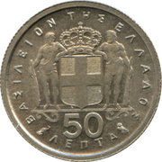 50 lepta (Royaume - Paul I) -  revers