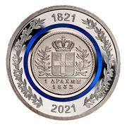 5 Euro (The Drachma) – avers