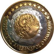 20 ECU / Greek - Alexander the Great – revers
