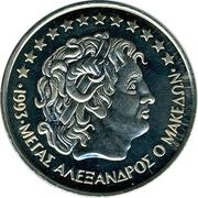 20 ECU (Alexander the Great) – revers
