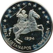 5 ECU (Alexander the Great) – revers