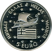 5 Euro (1996 Summer Olympics in Atlanta) – avers