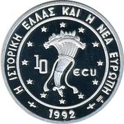 10 ECU -  revers