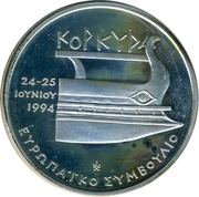 1 ECU (Hellenic Presidensy) – revers