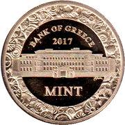 Token - Bank of Greece (World Money Fair 2017) – revers
