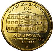 Token - 180th Anniversary of the Greek War of Independence (Georgios Karaiskakis) – revers