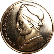 Token - 180th Anniversary of the Greek War of Independence (Konstantinos Kanaris) – avers