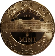 Token - Bank of Greece (World Money Fair 2019) – revers