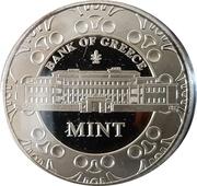 Jeton - Bank of Greece (World Money Fair 2020) – revers