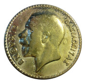 New Year Token Type of Sovereign of George V -  avers