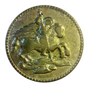 New Year Token Type of Sovereign of George V -  revers