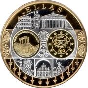 Token - European Currency (Greece) – avers