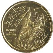 Medal - Greek Parliament for the 90th anniversary of the Union of Crete with Greece – avers