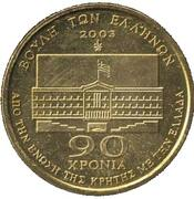 Medal - Greek Parliament for the 90th anniversary of the Union of Crete with Greece – revers