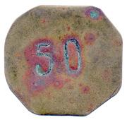 Greek octagonal token (50) – avers
