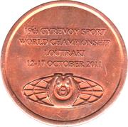 Girevoy Sport Federation – revers