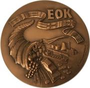 Médaille - EOK – avers