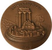 Médaille - EOK – revers