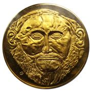 Médailles Grèce Le Masque d'Agamemnon – avers