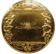 Médailles Grèce Le Masque d'Agamemnon – revers