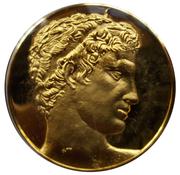 Médailles Grèce L'Ephèbe de Marathon – avers