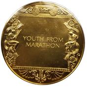 Médailles Grèce L'Ephèbe de Marathon – revers