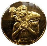 Médailles Grèce Le Moschophore – avers
