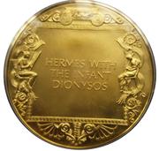 Médailles Grèce Hermes et Dionysos enfant – revers