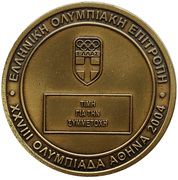 Médaille - Jeux olympiques d'été Athènes 2004 – avers