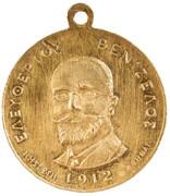 Medallion - Valkaniki Omospondia-Eleytherios Venizelos – avers