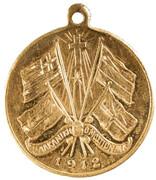 Medallion - Valkaniki Omospondia-Eleytherios Venizelos – revers