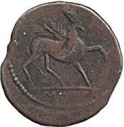 Replica - Greek coin – revers