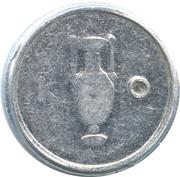 Token (Replica of Greek coin) – revers