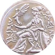 Alexander's drachma souvenir – revers