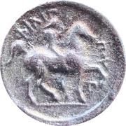 Tetradrachm - Philip II (souvenir) – revers