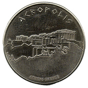 Jeton touristique - Acropole d'Athènes – avers