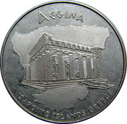 Hellenic Heritage Collectors Coin – avers