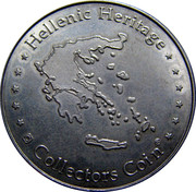 Hellenic Heritage Collectors Coin – revers