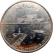 Hellenic Heritage - Nafplion – avers
