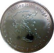 Hellenic Heritage  - THISEON – revers
