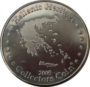 Jeton touristique - Hippocrates 2009 – revers