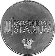 Tokens Stadium – revers
