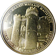 Token - Monuments and Museums of Greece (Rhodes - Palace of the Grand Master) – revers