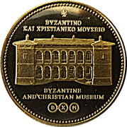 Byzantine and Christian Museum of Athens – revers